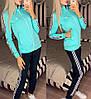 Женский молодежный спортивный костюм из дайвинга: кофта с воротом стойкой и штаны с лампасами, фото 8