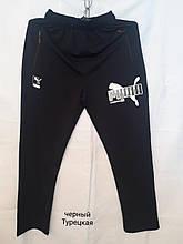 Спортивні штани чоловічі NiKE replika молодіжні прямі розмір M_3XL купити оптом зі складу 7км Одеса