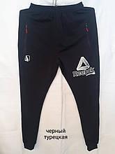 Спортивні штани чоловічі REEBOK молодіжні манжет розмір M_3XL купити оптом зі складу 7км Одеса