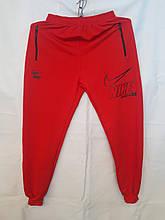 Спортивні штани чоловічі червоні NiKE молодіжні манжет розмір M_3XL купити оптом зі складу 7км Одеса