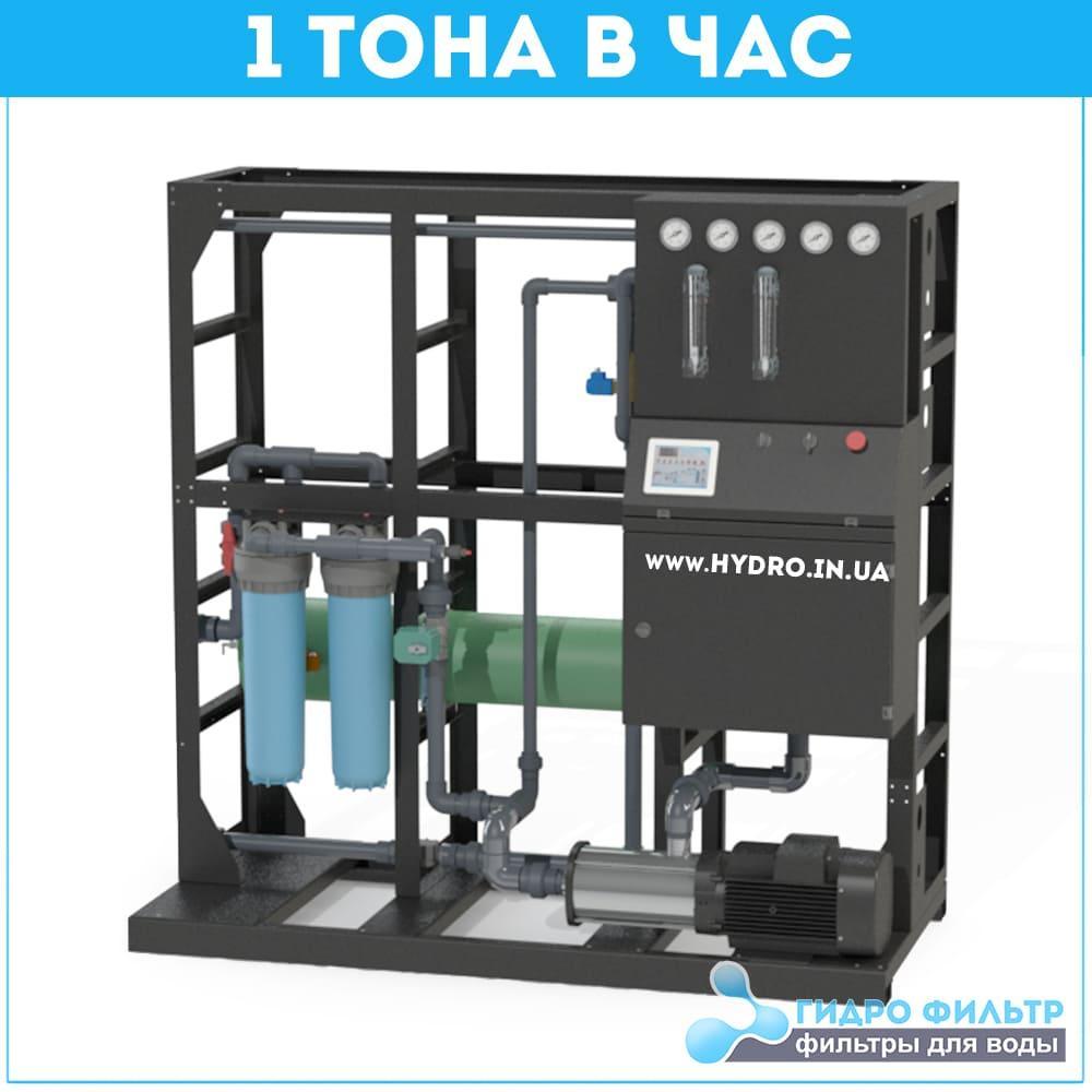 Cистема обратного осмоса Nerex LPRO181-WL (1 тона/час)