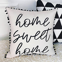 Подушка из мешковины с помпонами Home sweet home 45x45 см (45PHBP_CASA001)