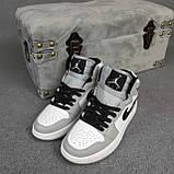 Мужские кроссовки Nike Air Jordan Белые с серым, фото 3