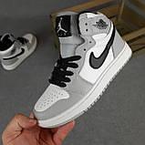 Мужские кроссовки Nike Air Jordan Белые с серым, фото 4