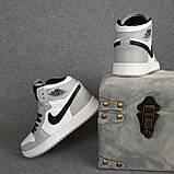 Мужские кроссовки Nike Air Jordan Белые с серым, фото 7