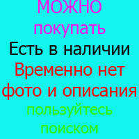 Ранок Робочий зошит Художня культура 9 клас Климова