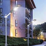LED вуличний світильник на сонячній батареї VARGO 120 W, фото 3