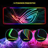 Геймерский коврик для мышки SKY (GMS-WT 8030/102) RGB подсветка 80x30 см, фото 6