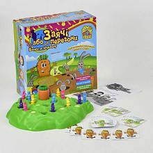 Настільна гра «Заячі гонки або битва за морквину » (Заячі перегони), Fun Game (7229)