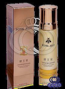 Емульсія для обличчя Royal Jelly Six Peptide Soothing Moist Pat Pat & Emulsion 100 ml