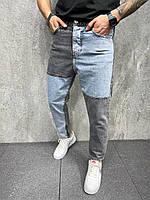 Мужские джинсы зауженные книзу MOM (сине-серые) крутые молодежные A6479