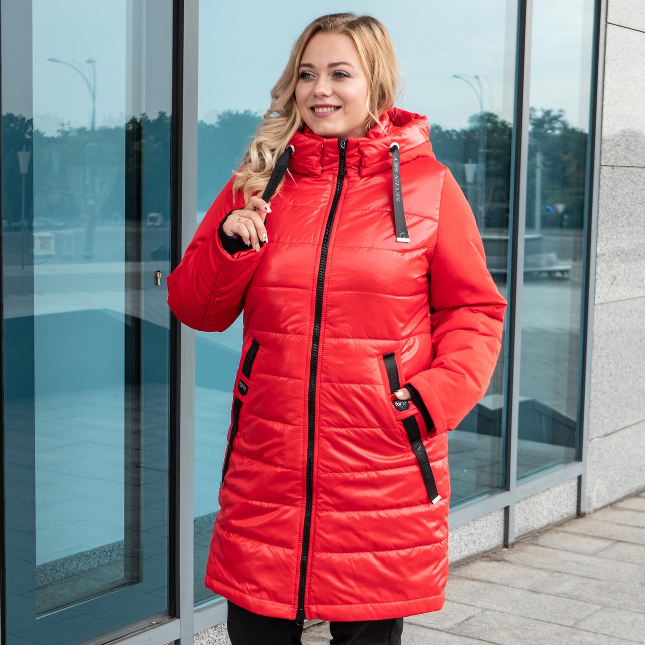 Осінні жіночі куртки великих розмірів 50-60 червоний