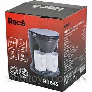 Кавоварка крапельна RECA RHB45 450Вт, об'єм 0,24л, 2 фарф. чашки в компл.