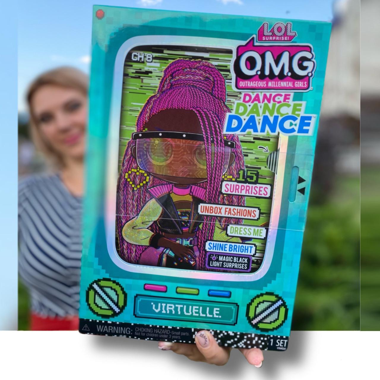 Оригинальная Кукла ЛОЛ ОМГ Дэнс Виртуаль LOL Surprise OMG Dance Dance Dance Virtuelle (572961EUC)