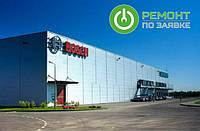 Крупный российский завод Bosch-Siemens  прекратил свою работу из-за Турции