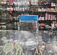 Стеклянная емкость для пищевых продуктов 1420мл  7026-01, фото 1