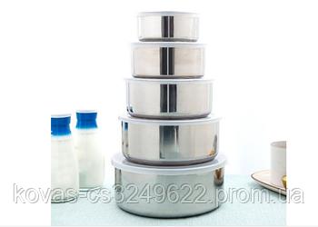 Набір ємностей для їжі з нержавіючої сталі з кришками Frico - 5 шт