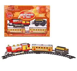 Железная дорога детская игрушка. Игрушечный поезд