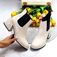 Светлые бежевые женские ботинки челси с эластичными вставками по бокам