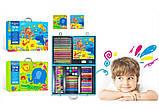 Набор юного художника для рисования в кейсе с красками, карандашами, альбомом и фломастерами С 45352 (2 вида), фото 2