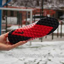 Сороконіжки Nike Mercurial Vapor Pro 13 Neymar Jr TF (39-45), фото 2