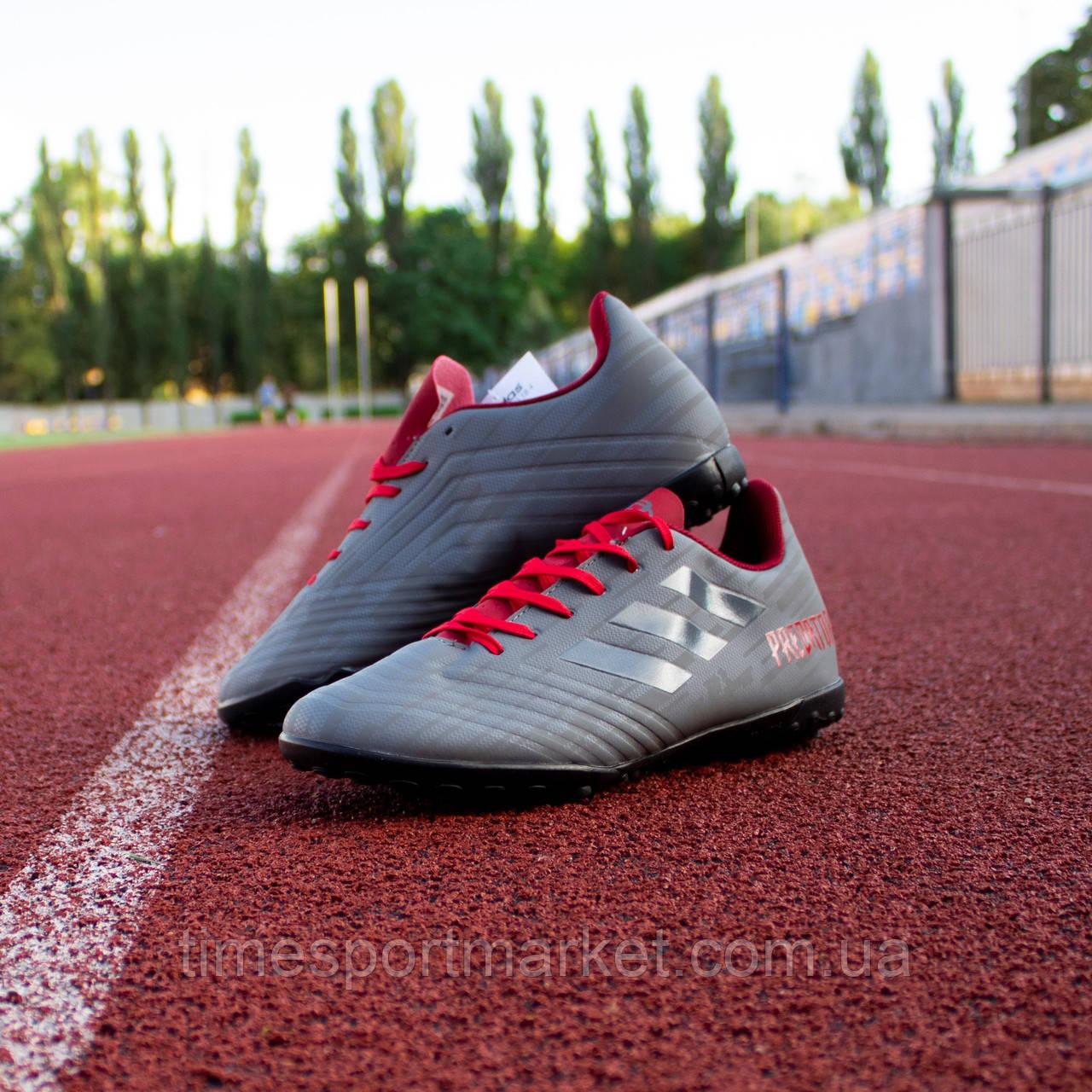 Сороконожки Adidas Predator 19.4 TF (43 размер)
