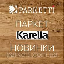Паркет Karelia. Новые декоры.