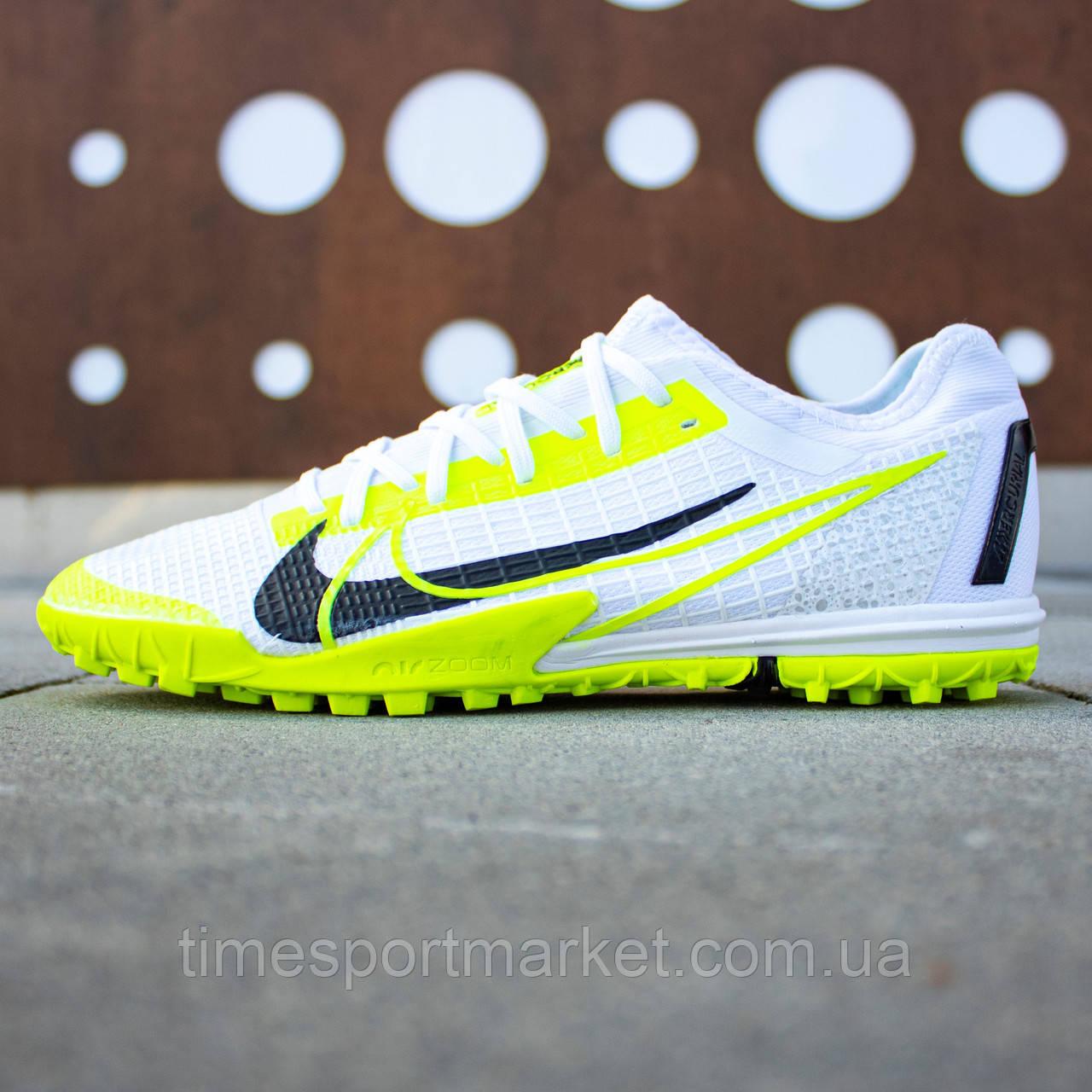 Сороконіжки Nike Mercurial Vapor Pro TF (39-45)