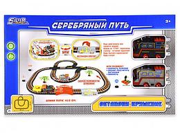 Железная дорога детская игровая с эффектом крушения поезда.Игрушечный поезд