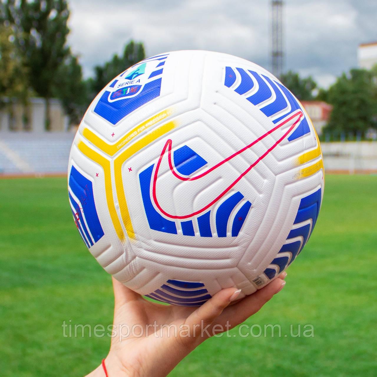 Футбольний м'яч Nike Strike AerowSculpt Seria A