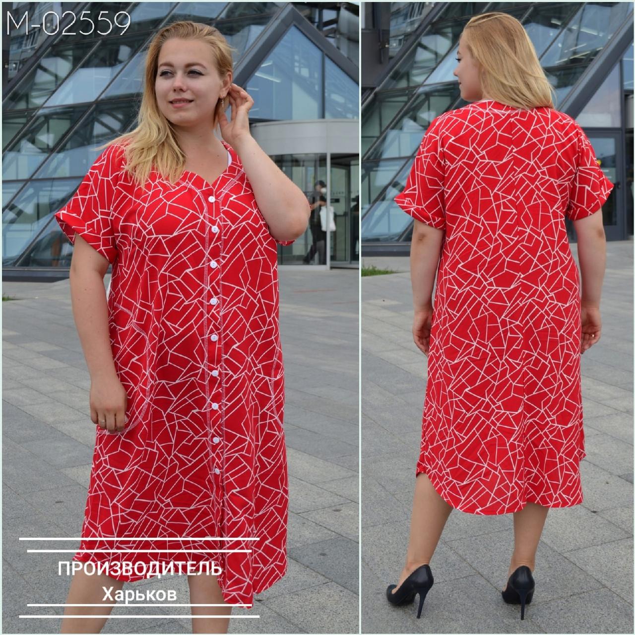 Плаття-халат на ґудзиках батал великого розміру червоне