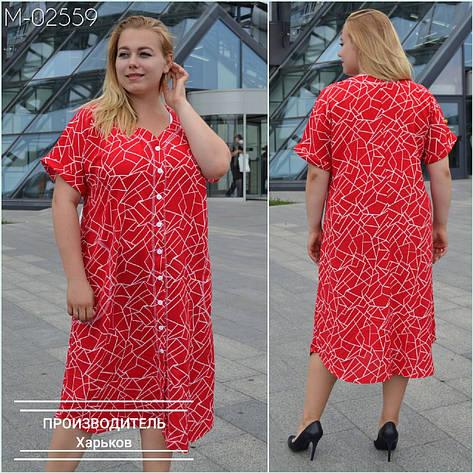 Плаття-халат на ґудзиках батал великого розміру червоне, фото 2