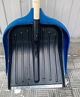 Лопата для уборки снега, скандинавская