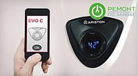 Ariston выпустила в продажу новое устройство для удаленного управления отопительным котлом