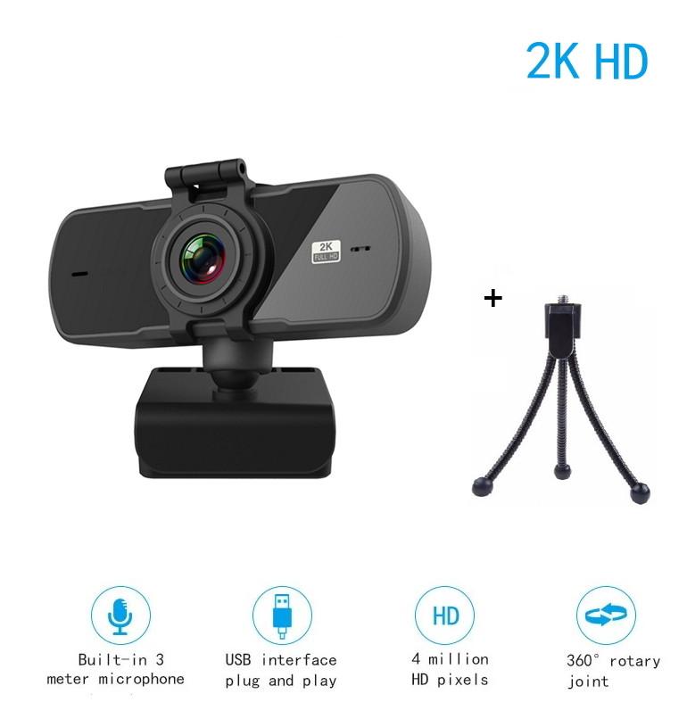 Веб-камера 2K Quad HD (2560х1440) з мікрофоном USB вебкамера з автофокусом для ПК комп'ютера UTM Webcam