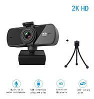 Веб-камера 2K Quad HD (2560х1440) з мікрофоном USB вебкамера з автофокусом для ПК комп'ютера UTM Webcam, фото 1