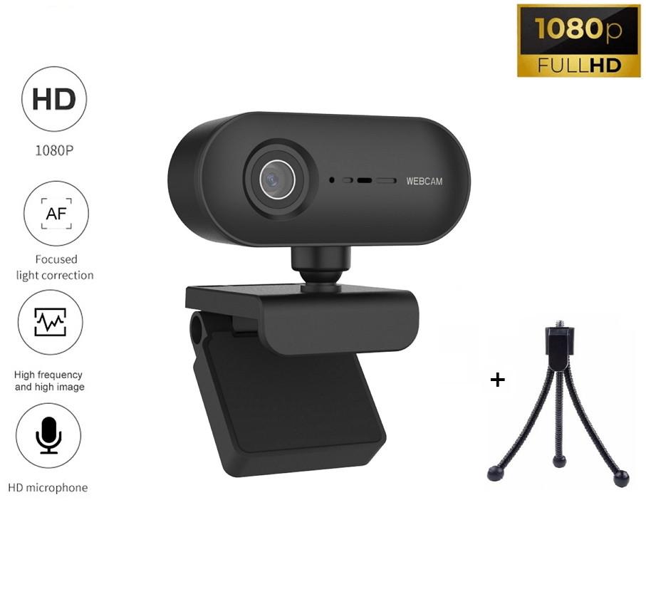 Веб-камера Full HD 1080p (1920x1080) c микрофоном вебкамера с автофокусом для ПК компьютера UTM Webcam