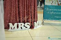 Слова MR и MRS на подставке №1 заготовка для декора