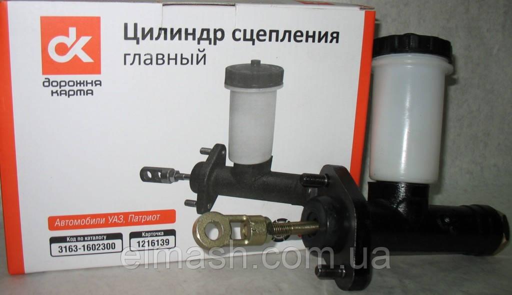 Цилиндр сцепления главный УАЗ ПАТРИОТ