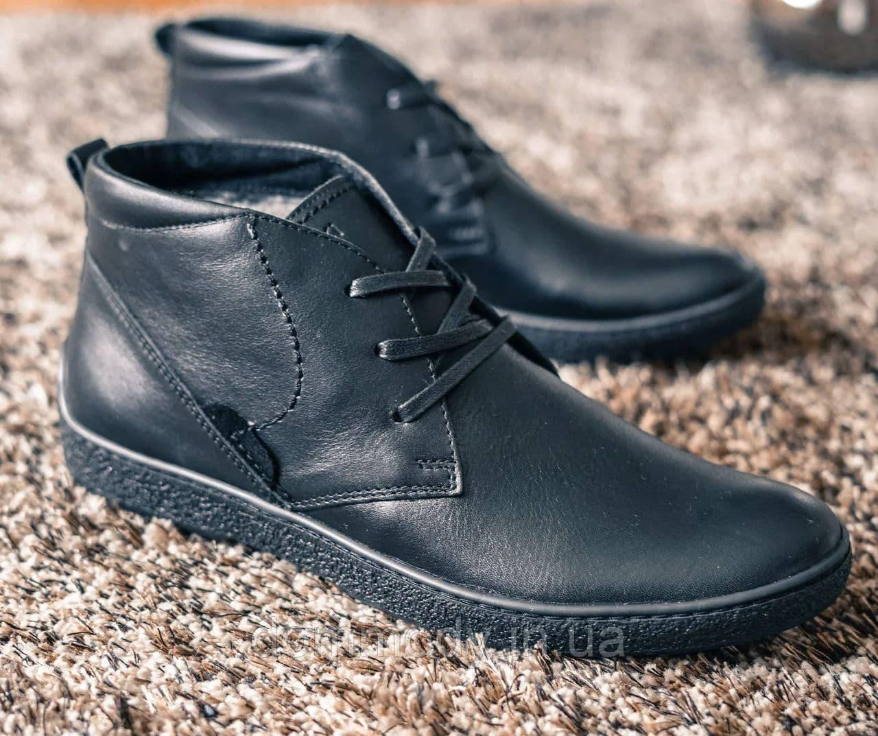 Ботинки мужские зимние из кожи
