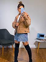 Жіноча стеганная куртка-жакет
