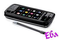 Прошивка мобильного телефона
