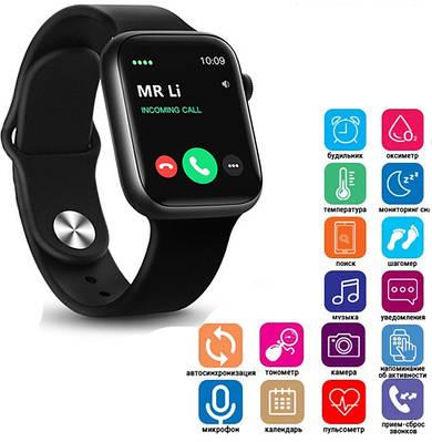 Наручний смарт годинник Smart Watch X16 Series 6 Bluetooth, вбудовані міні-ігри 44 мм Браслет