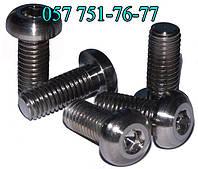 Винт М5 ГОСТ 28963-91, DIN 7380, ISO 7380 с полукруглой головкой, класс прочности 10.9