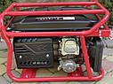 Генератор бензиновий Vitals JBS 2.8bg 3кВт мідна обмотка + газ, фото 3