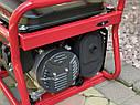 Генератор бензиновий Vitals JBS 2.8bg 3кВт мідна обмотка + газ, фото 5