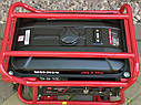 Генератор бензиновий Vitals JBS 2.8bg 3кВт мідна обмотка + газ, фото 7