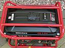 Генератор бензиновый Vitals JBS 2.8bg 3кВт медная обмотка +газ, фото 7