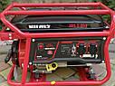 Генератор бензиновый Vitals JBS 2.8bg 3кВт медная обмотка +газ, фото 2