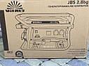 Генератор бензиновый Vitals JBS 2.8bg 3кВт медная обмотка +газ, фото 9